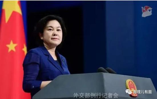 中国对等反制来了 制裁的为什么是他们?