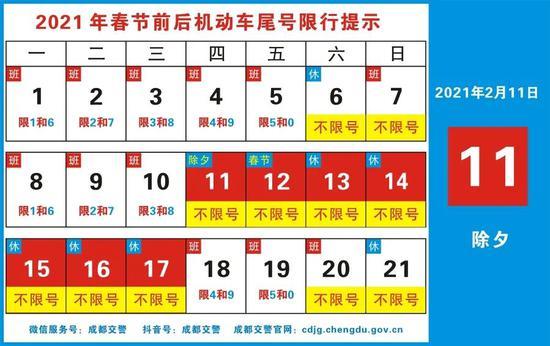 貴陽一網民在朋友圈發表詆毀戍邊英雄言論 被行拘13日