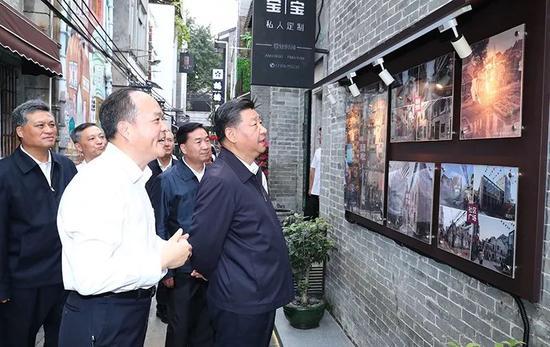 △2018年10月,习近平考察了广州市荔湾区西关历史文化街区永庆坊