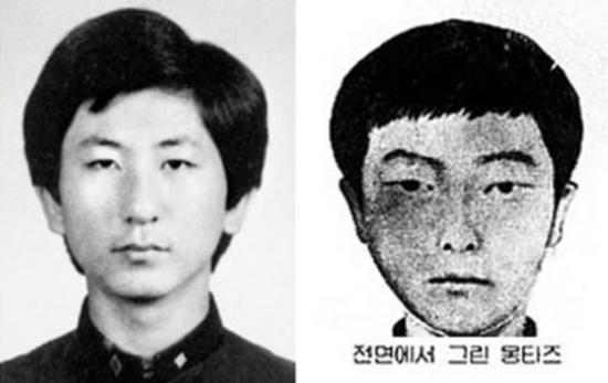 喪心病狂!韓國華城連環殺人案調查