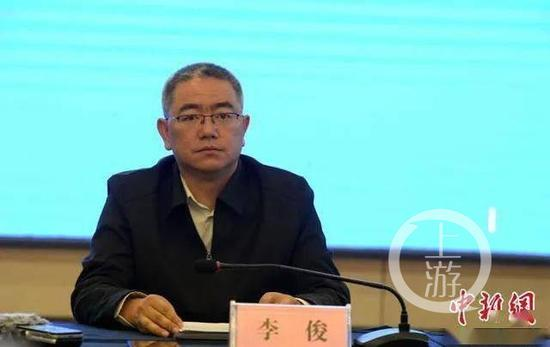 ▲9月11日,西昌市委原书记李俊落马。图片来源/中新网
