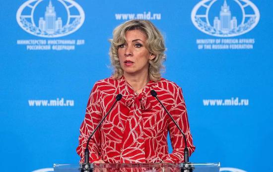 俄罗斯外交部发言人扎哈罗娃(卫星通讯社)