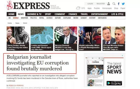 英国《快报》:调查欧盟丑闻的保加利亚记者被发现遭残忍杀害