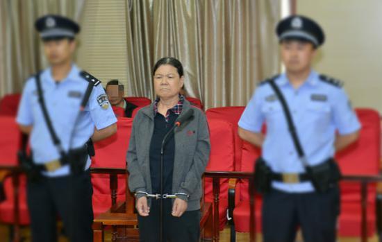 被告人彭双彦受审