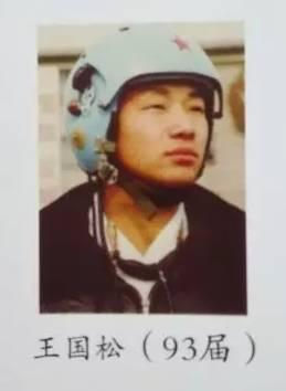 王国松,真正的身份是轰-6K轰炸机机长。
