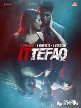 《天作凶杀案》被誉为印度版《看不见的客人》,烧脑悬疑片。