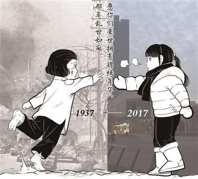 传遍朋友圈的这幅漫画让很多人感动。 供图/朱彦