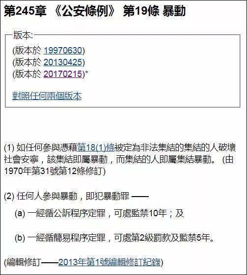 香港法律资讯中心官网截图
