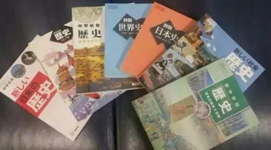 被篡改的日本教科书