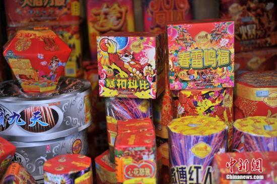 资料图:各式烟花爆竹。中新网记者 金硕 摄