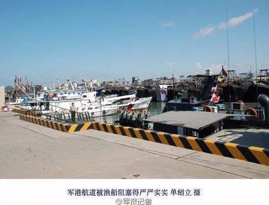 △部分军用码头需要扩容