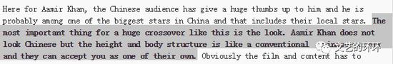 """(标灰部分:""""(阿米尔汗在华)走红的最重要原因就是长相。阿米尔汗虽然长得不像中国人,但身高和体型和普通中国人差不多,所以他们能接纳他。"""")"""