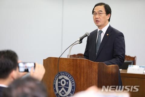 韩国同一部长官赵明均(纽西斯通讯社)