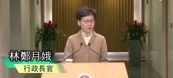 林郑月娥出席行政会议前接受记者采访