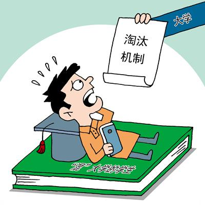 漫画:尹志烨