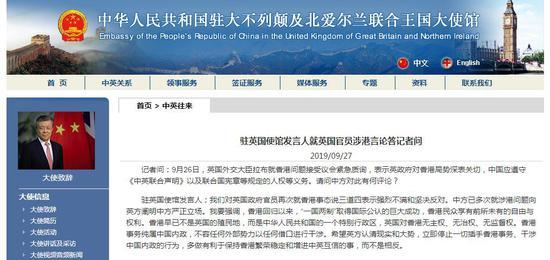 """专家:首现负增长 中国机器人市场只是""""倒春寒"""""""