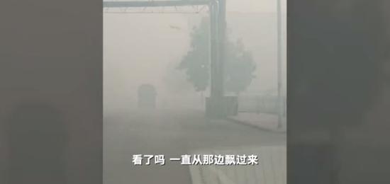 山东淄博液氯泄漏 居民:起床家中雾蒙蒙的异味呛鼻