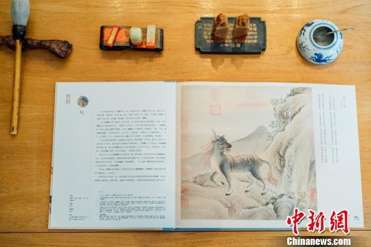 《故宫里的博物学》内页 故宫出版社供图