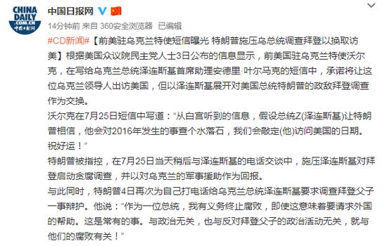 第十届中国服务贸易年会在张家界举行