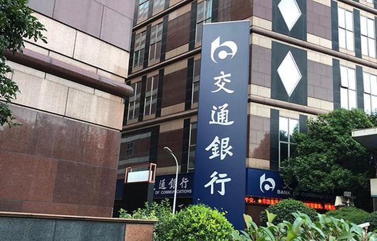 国泰君安:华能新能源目标价3.2港元 维持买入评级