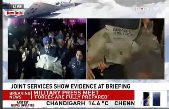 印度声称击落了一架F-16