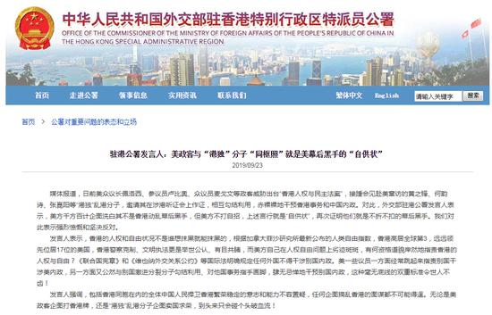"""""""港独""""陈浩天想去东京 在香港机场出境时被拘捕(含视频)"""