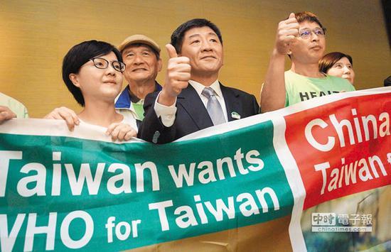 """台""""卫生福利部部长""""陈时中场外抗议"""