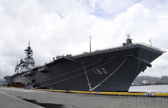 """日本""""出云""""号停靠菲律宾 已确定将被改装成航母"""