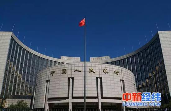 中国人民银行 中新经纬王潮摄