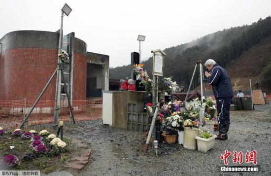 消除核事故负面影响 日本福岛县拟发售新品种大米