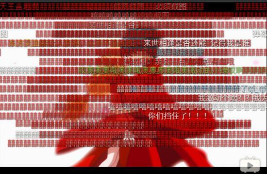 """B站2017年度弹幕""""囍"""":国产原创行画《狐妖幼红娘》中的成婚场景"""