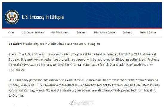 美国驻埃塞俄比亚大使馆曾于3月8日发出安全警告。