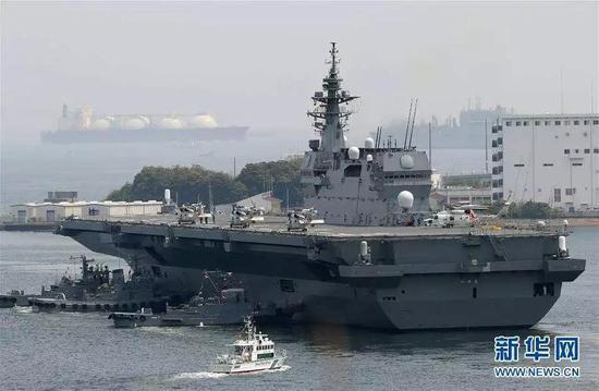 资料图:日本出云号直升机驱逐舰 (图源:新华社)