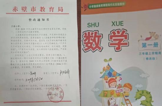 中国纪检监察报刊发人民网书记文章:斗争不是争斗