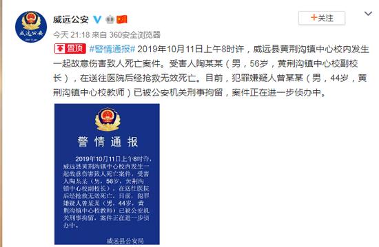百威亚太登陆港交所微升1.3% 港股节日氛围加重