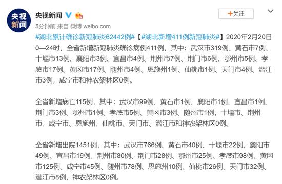 """为""""抗衡""""中国日本进行最大规模水陆两栖登陆训练"""