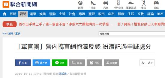 中国天楹并购标的收入增8倍 解析这笔交易的利与弊