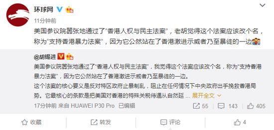武汉医院称网传SARS系谣言尚无疑似或确诊患者