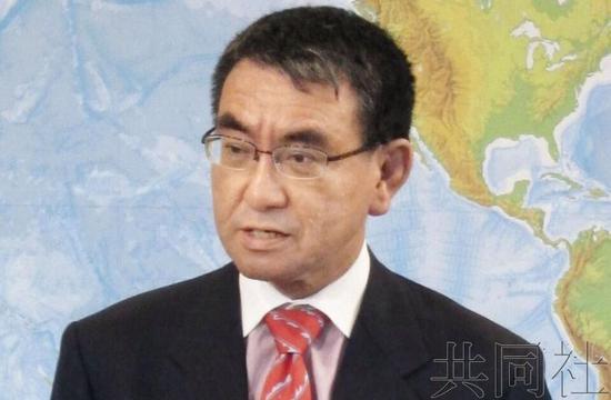 记者会上屡次不回应日俄领土问题提问 日外相致歉