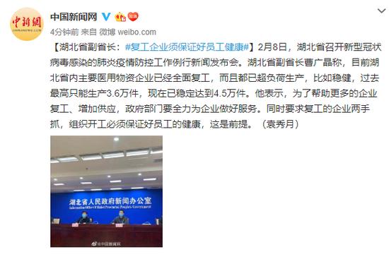 """北京天空出现""""龙状祥云""""市民争相拍照(图)"""