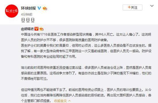 金宇车乡4亿购十圆环能超8成股权 事迹许诺0元