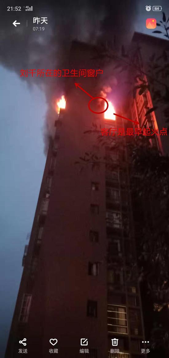 7点19分,图中所示卫生间窗户尚未喷火。 受访者 供图