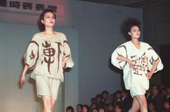 """""""1986年春夏季流行色丝绸时装表演""""于1985年3月底在上海举行。新华社记者 夏道陵 摄"""