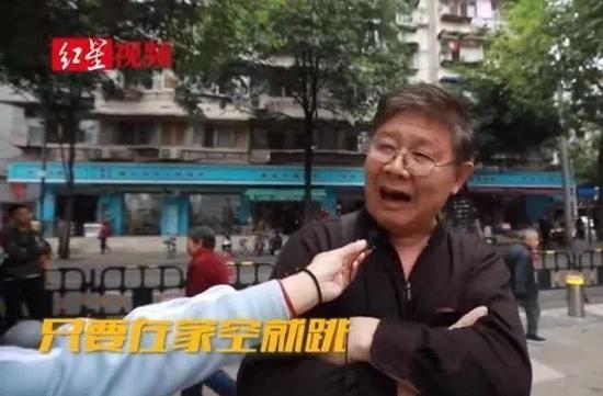 杭州的家长在街头接受采访时表示,孩子在家只要有空就会督促他们跳绳&&&&#&#&&&&&&&&&&&&&&&&刚&#&&&&Ò&&&&&&&&刚&#&&刚开一秒1.95传奇#21018;开一秒1.85传奇#2&&&刚开一秒微变传奇#21018;开一秒变态传奇#21018;开一秒中变传奇#21018;开一秒传奇私服1018;刚开一秒传奇sf开一秒魔刚开一秒sf域私服24320;一秒的传奇私服&&&#我爱刚开一秒传奇170;ਰ刚开&私服刚开一秒#19968;秒的传奇5;刚&刚开一秒私服#20256;奇刚开一秒320;一秒传奇21018;开一刚开一秒传奇1186;刚开一秒刺影传奇#21018;开一秒神龙传奇#21018;开一秒皓月传奇#21018;开一秒金牛传奇#21018;开一秒最新传奇#21018;开一秒连击传奇#21018;开一秒盛大传奇#21018;开一秒英雄传奇#21018;开一秒复古传奇#21018;开一秒合击传奇#21018;开一秒热血传奇18;开一秒1.80传奇#21018;开一秒1.76传奇#21018;开一秒1.95传奇#21018;开一秒1.85传奇&&刚开一秒微变传奇#21018;开一秒变态传奇#21018;开一秒中变传奇#21018;开一秒传奇私服210刚开一秒传奇sf18;开一刚开一秒sf1186;魔域私服开一秒的传奇私服#É我爱刚开一秒传奇70;&#刚私服刚开一秒320;一秒的传奇26085;&#&刚开一秒私服#20256;奇刚开一秒21018;开一秒传奇21018;开&刚开一秒&#刚开一秒20256;奇#19968;秒刺影传奇#21018;开一秒神龙传奇#21018;开一秒皓月传奇#21018;开一秒金牛传奇#21018;开一秒最新传奇#21018;开一秒连击传奇#21018;开一秒盛大传奇#21018;开一秒英雄传奇#21018;开一秒复古传奇#21018;开一秒合击传奇#21018;开一秒热血传奇1018;开一秒1.80传奇#21018;开一秒1.76传奇#21018;开一秒1.95传奇#21018;开一秒1.85传奇&刚开一秒微变传奇#21018;开一秒变态传奇#21018;开一秒中变传奇#21018;开一秒传奇私服1刚开一秒传奇sf018;ঀ刚开一秒sf0;一秒魔域私服018;开一秒的传奇私服20我爱刚开一秒传奇17Ò私服刚开一秒18;开一秒的传奇0;&刚开一秒私服#20256;奇刚开一秒日刚开一秒传奇21018刚开刚开一秒;一秒传奇;开一秒刺影传奇#21018;开一秒神龙传奇#21018;开一秒皓月传奇#21018;开一秒金牛传奇。今刚&#刚开&刚开一秒刚开一秒盛大传奇英雄&#刚开一秒连击传奇20256;奇#19968;秒复古传奇24320;一秒合击传奇085;刚开一传奇刚开一秒186;传奇&#&刚开一秒传奇#21018;开一秒刺影传奇21018;开ߌ刚开一秒神龙传奇8;秒%刚开一秒皓月传奇329;牛传奇刚开一秒变态传奇刚开一秒最新传奇刚开一秒刚开一秒最新传奇图片来源:红星视频