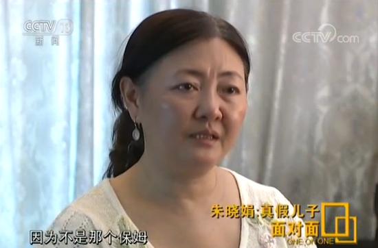 女子养别人儿子26年:河南高院把我蒙在鼓里