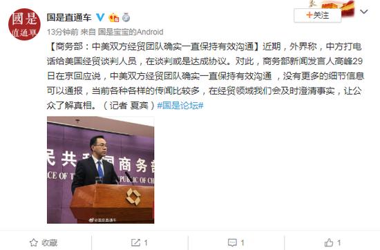 《天津市优化营商环境条例》9月1日起施行