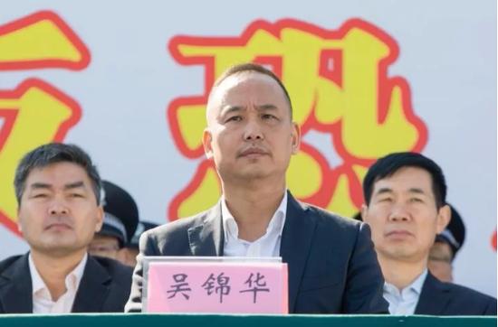 澳门警察总局局长助理吴锦华