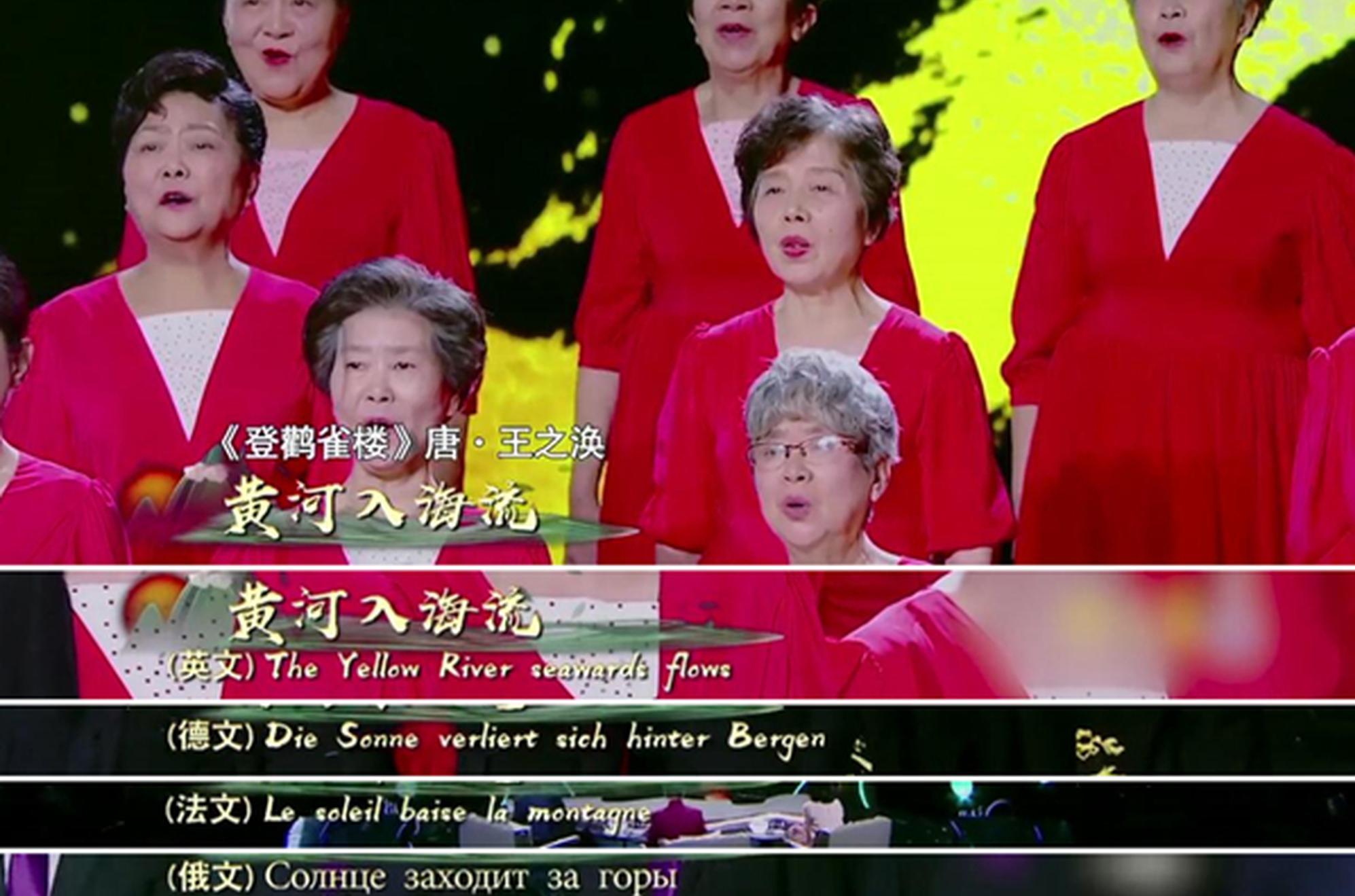 一曲毕,观众和嘉宾们皆是一脸惊喜表情。