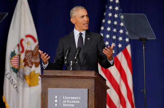 奥巴马7日现伊利诺伊大学香槟分校进行演讲 纽约时报截图