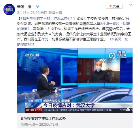 """李嘉诚公司突然火了:2天狂涨300%""""神奇疫苗""""要来了"""